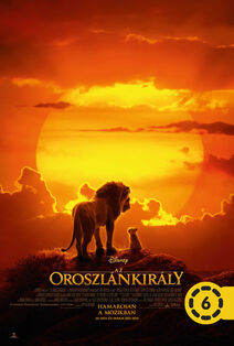 Disney's The Lion King 2019 Hungarian Poster.jpeg