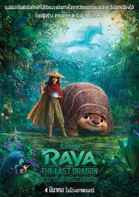 Disney's Raya and the Last Dragon Thai Poster 2.jpg