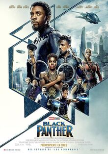 Marvel Studios' Black Panther European Spanish Poster 2.jpeg