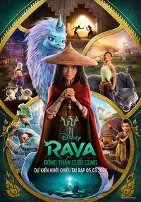 Disney's Raya and the Last Dragon Vietnamese Poster.jpg