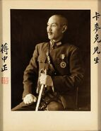 Chiang Kai-shek in uniform