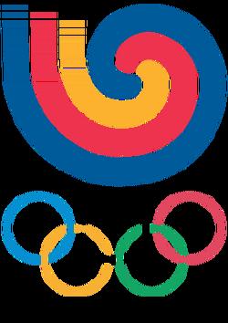 266px-Seoul 1988 Olympics logo.png