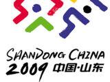 2009 Shandong Chinese National Games
