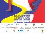 2019 Romanian National Championships