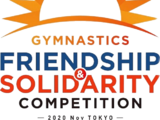 2020 Friendship & Solidarity Competition