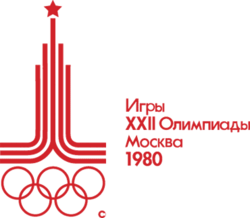 1980 Moscow Summer Olympics logo.png