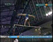 Hong Su Jong 2006 Asian Games UB EF