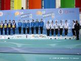2020 Mersin European Championships