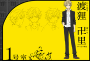 Character Banri Watanuki.png