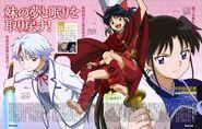 Hanyo no Yashahime Magazine 6