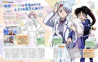 SCAN Animage 2