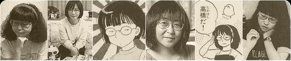 Imágenes del sitio oficial de Rumiko Takahashi