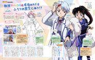 Sengoku Otogizoushi (Animage 2020) - 2