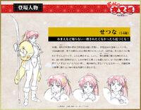 Setsuna - Ficha de diseño de animacion