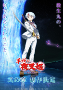 Hanyo no Yashahime Season 2 Poster