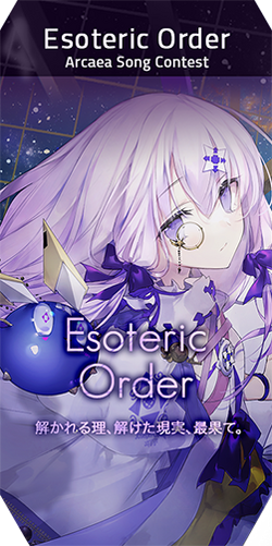 Pack Esoteric Order.png