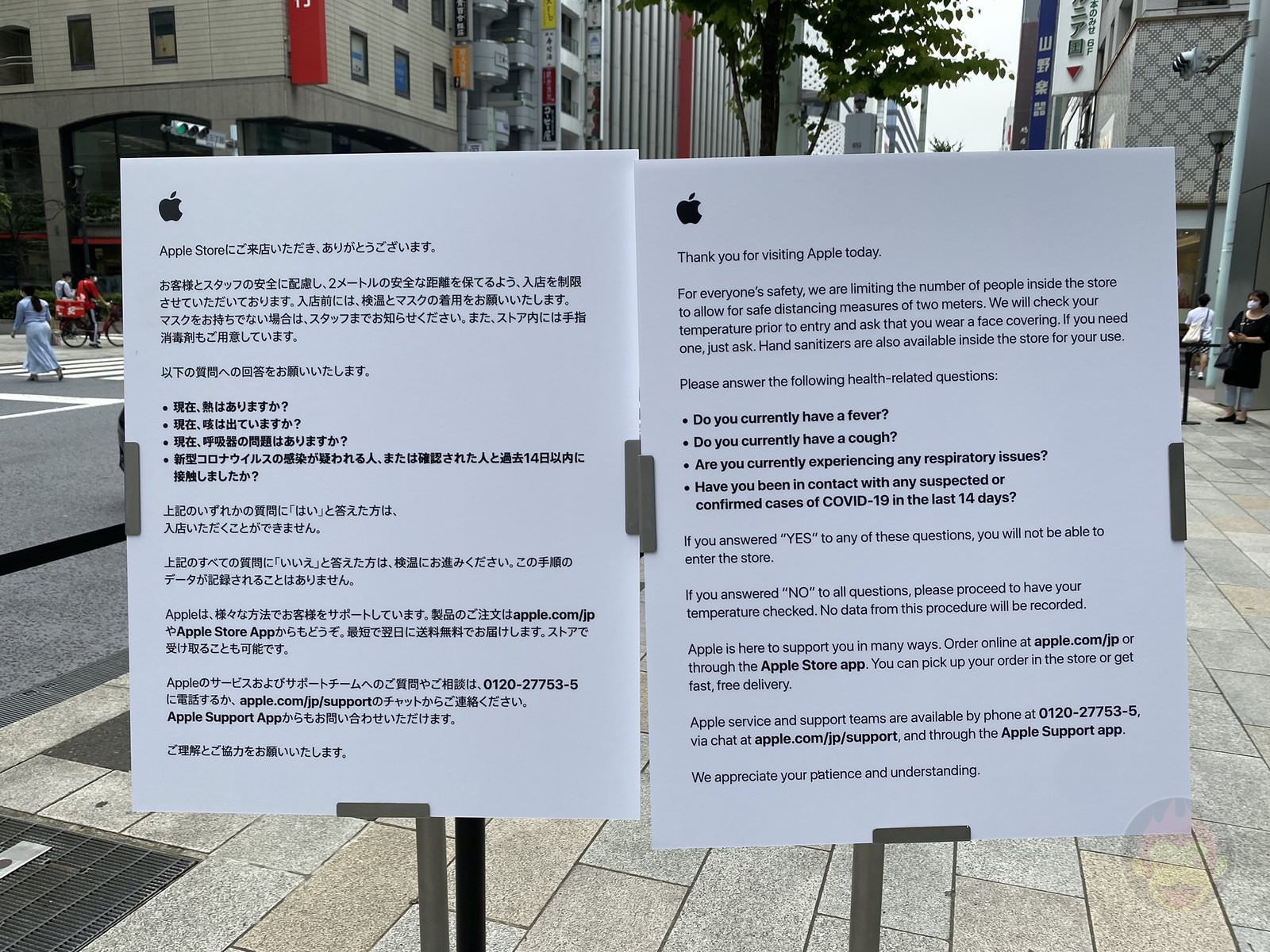 Apple Ginza COVID-19 sign 2020-06-07.jpg