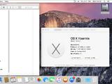 OS X 10.10.5