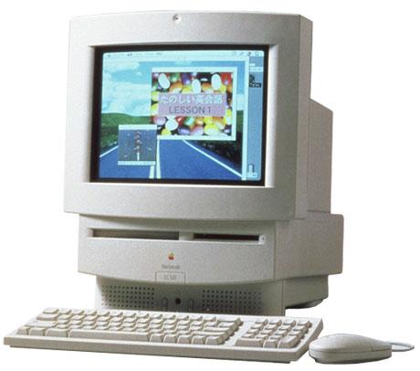 Macintosh LC 520