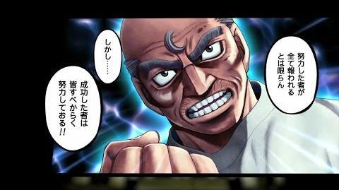 PS3(R)「はじめの一歩」第2弾PV