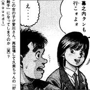 Best Memorial - Interview 2 Aikawa