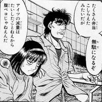 Kumi and Mashiba - 001