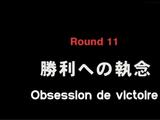 Obsession de Victoire