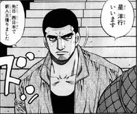 Hoshi - Manga - Introducing himself to Ippo