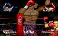 Wii - Rev - Mashiba vs