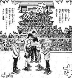Ippo vs Kojima - 01