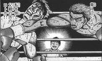 Raccoon Boy vs Miyata Senior - 01