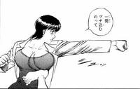 Tomoko Yamaguchi - 009