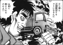 Kojima - Weigh in - 02