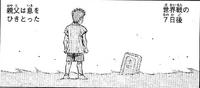 RBJ in front of Raccoon Boy grave