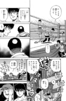 Shinoda's hat coming off