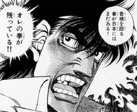 Kamogawa challenging Anderson