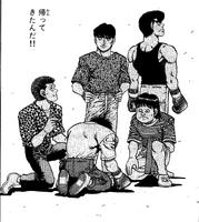 Aoki, Kimura, Ippo, Takamura, Geromichi - 01