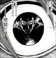 Imai vs Itagaki II - 021