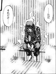 Kojima - Training - 02