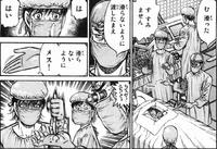 Kumi - Nurse - Close - 001