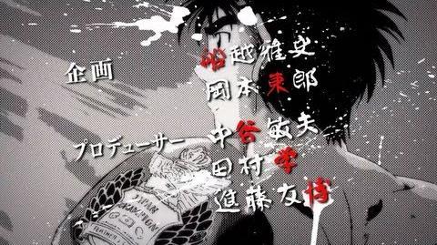 Hajime no Ippo -Hajime no Ippo Rising Opening