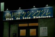 Nishikawa de nuit