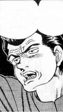 Umezawa Manga.png