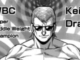 Keith Dragon