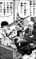 Ramuda and Kamogawa interview