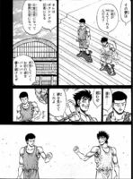 Shinoda and Fuji's Promise
