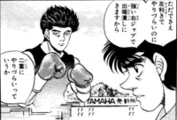 Ippo talking about Shigeta