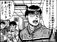 Yanaoka - Manga - Looking for Sendo