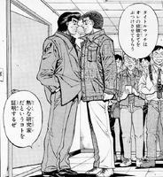 Imae and Aoki stare down