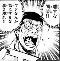 Coach Telling Mashiba to hold on till the end of the Round - Manga